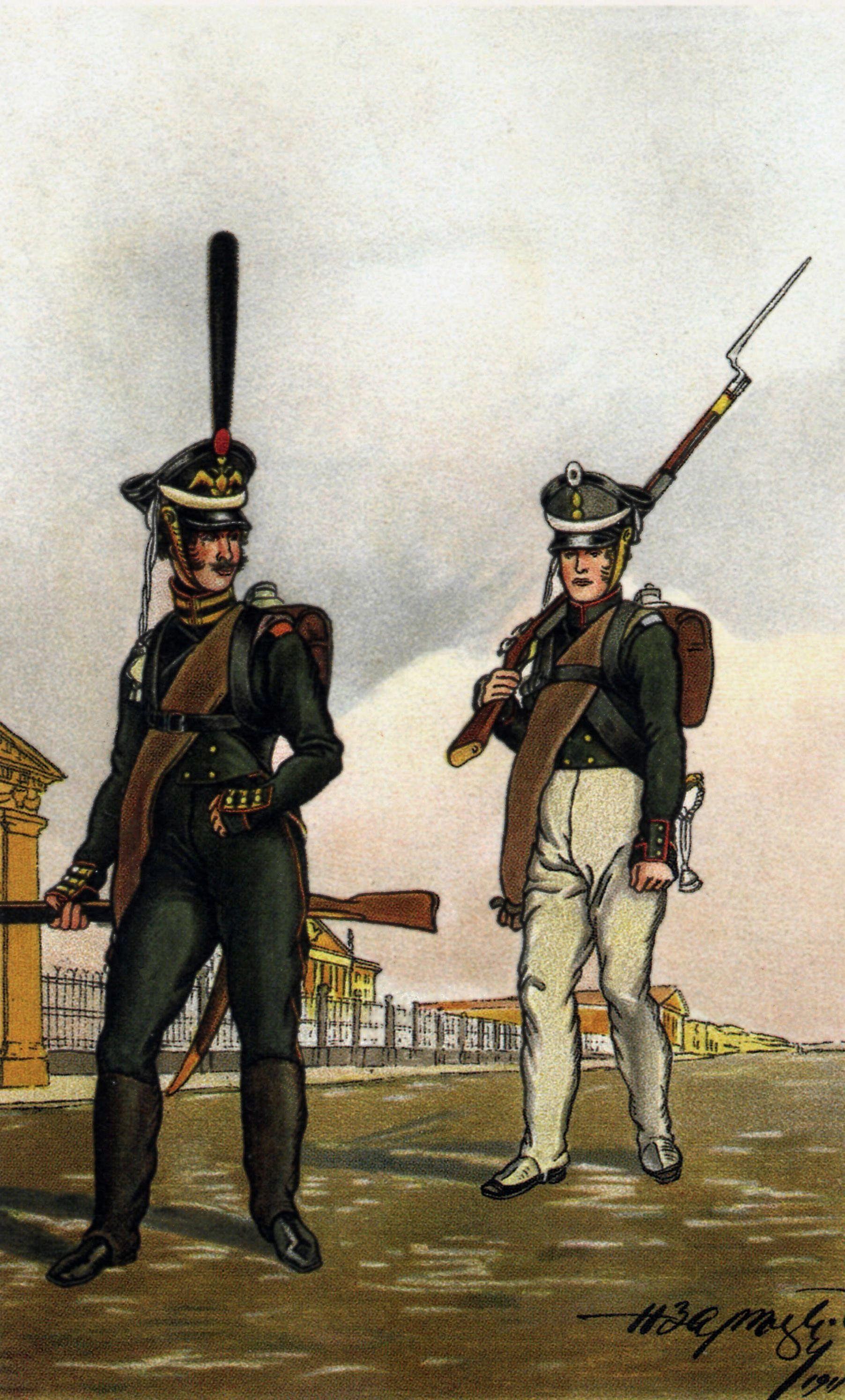 фото 2 форма русских егерей 1812 год.jpg